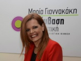 Ο ρόλος της Τοπικής Αυτοδιοίκησης στην πρόληψη του εξτρεμισμού, Συνέδριο για τον Εξτρεμισμό και την Πρόληψη στην Ευρώπη (Αθήνα, 23 Μαΐου 2016)